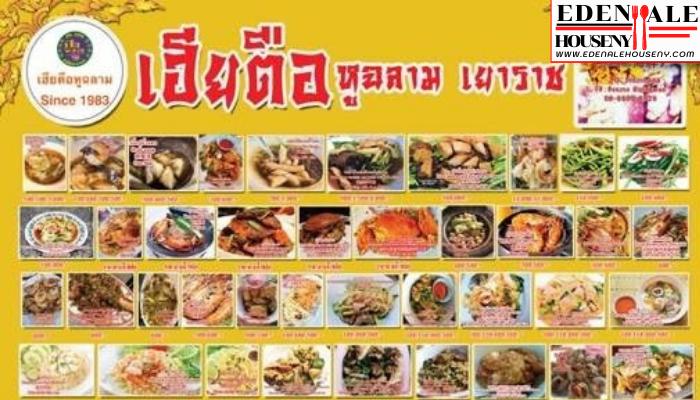 เฮียตือหูฉลาม แฟนพันธุ์แท้อาหารจีน ร้านอาหารที่รสชาติและวัตถุดิบที่ใช้นั้นถูกคัดสรรมาอย่างดี ซึ่งต้องบอกเลยว่าที่นี่เป็นร้านเด็ด ร้านดังย่านดยาวราชกันเลยทีเดียว
