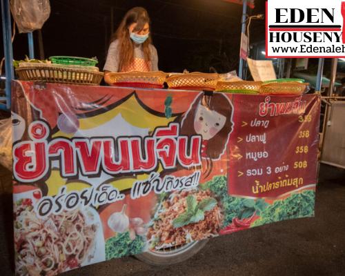 """ยำขนมจีนถนนสาขาคนเดิน และที่ได้ยกเป็นอาหารยอดนิยมที่คนชื่นชอบและต้องสั่งรับประทานกันจำนวนมาก นั้นก็คือร้าน """"ยำขนมจีนถนนสาขาเดิม"""""""