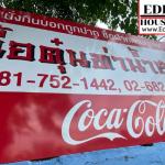 ร้าน เนื้อตุ๋นท่าน้ำสาธุประดิษฐ์ Nuea Tun Thanam Sathu Restaurant เป็นอีกหนึ่งร้านแถวท่าน้ำสาธุประดิษฐ์ ที่ติดกับอู่รถเมล์สาย62 มีร้านอาหารอีกหนึ่งชื่อดัง