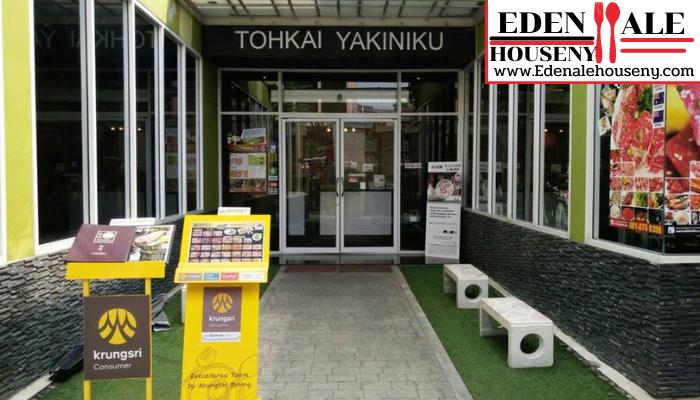 ร้านบุฟเฟต์ Tohkai Yakiniku The circle ฮายย สายกินทั้งหลาย กำลังมองหาร้านบุฟเฟ่ต์ กันอยู่รึเปล่าจ๊า ถ้าพูดถึงร้านบุฟเฟ่ต์ ย่านราชพฤกษ์เนี่ย