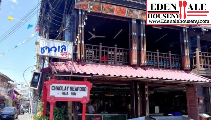 ชาวเลซีฟู้ดในตำนาน ร้านอาหารหัวหินติดทะเล ร้านอาหารหัวหินติดทะเล เป็นที่โด่งดังในหมู่นักท่องเที่ยวทั้งชาวไทยและชาวต่างชาติ ที่เปิดมายาวนาน