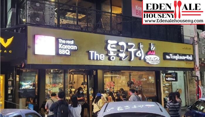 The Tongkeungui ทงคึน กุย ร้านปิ้งย่างเกาหลีสยาม The Tongkeungui ทงคึน กุย ร้านปิ้งย่างเกาหลีแบบ A La Carte แถวสยามที่เป็นร้านปิ้งย่างเกาหลี