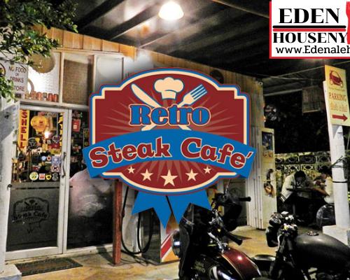 Retro Steak Cafe จังหวัดเชียงใหม่ ตั้งอยู่ในจังหวัดเชียงใหม่ ซึ่งทำให้นักกลุ่มลูกค้าและนักท่องเที่ยวที่เห็นราคาโปรโมชั่นแบบนี้ ก็ทำให้อดตาลุกวาวกันไม่ได้เลย